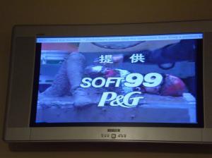 P4050068.jpg