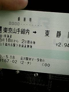 20080518073430