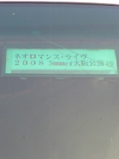 20080713231813