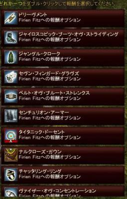 titan20.jpg