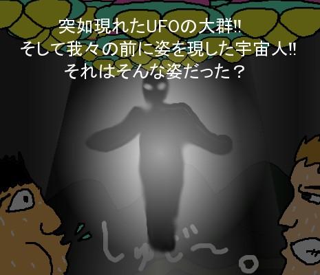 最終戦・説明!!