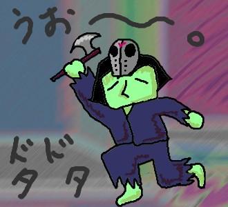 B級増田。