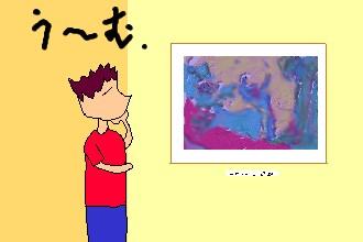 芸術を感じる増田。
