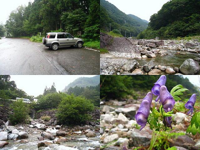 餅ヶ瀬川2