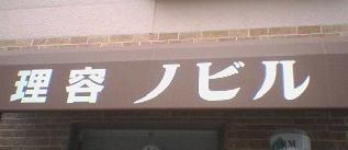 20070619001253.jpg