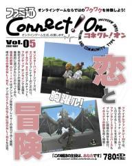 connect05.jpg