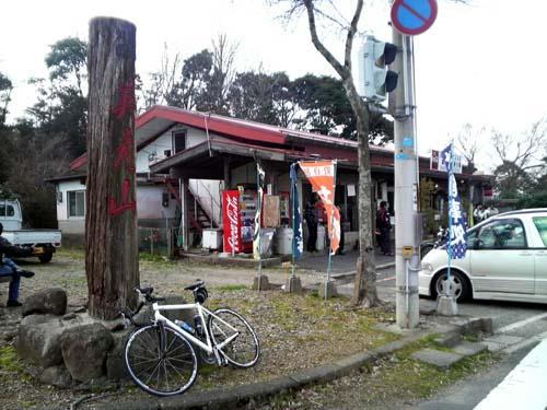 英彦山駐車場
