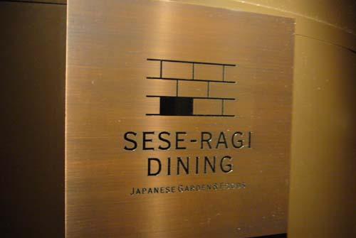SESE-RAGI