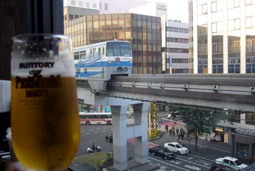 ビールとモノレール