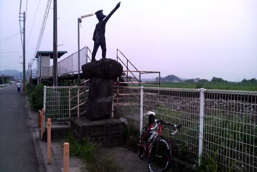 今川河童駅