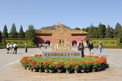 明の十三陵の入口