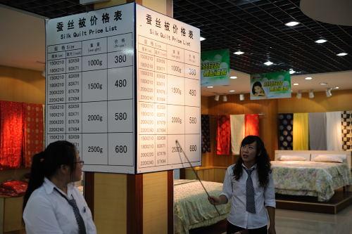 シルク布団の価格説明