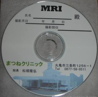 MRIデザインCD1