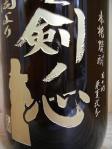 kennokokoro106.jpg