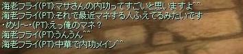 SRO[2008-05-22 16-41-16]_22