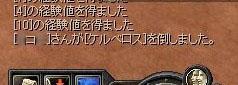 SRO[2008-05-24 22-57-26]_16