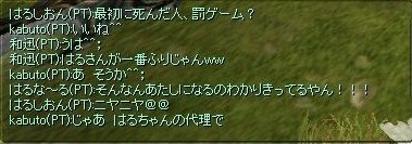SRO[2008-06-14 13-48-58]_73