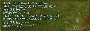 SRO[2008-06-14 13-49-08]_68