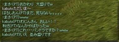 SRO[2008-06-14 13-48-31]_47