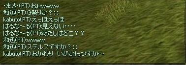 SRO[2008-06-14 13-48-35]_85