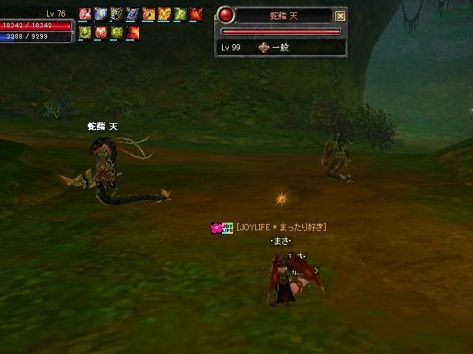SRO[2008-06-24 00-04-39]_20