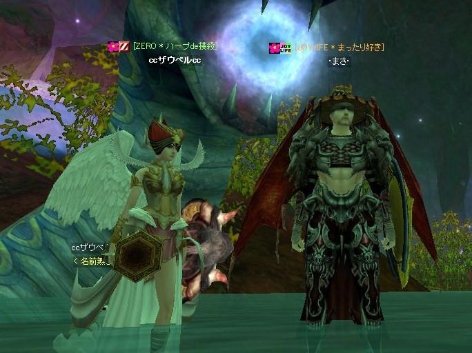 SRO[2008-06-24 00-32-45]_07