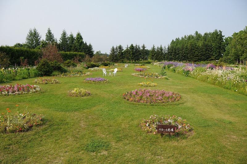紫竹ガーデン2