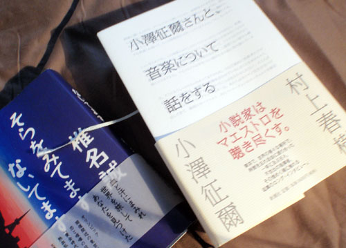 sm004_20120115062209.jpg
