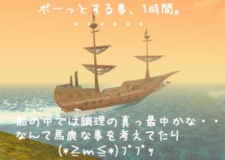 image527のコピー