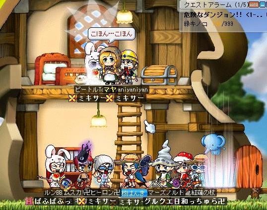 Maple0002 (5)