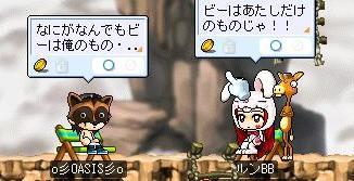Maple0021 (2)