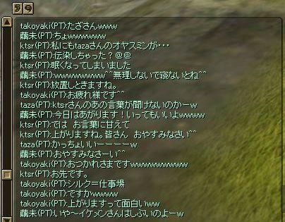 SRO[2009-02-19 01-02-31]_93