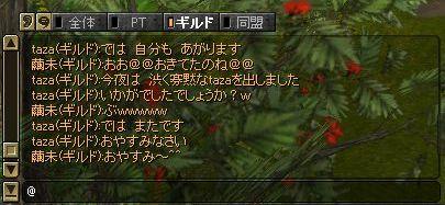 SRO[2009-03-06 03-25-56]_32