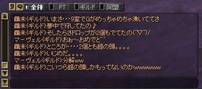 SRO[2009-04-12 16-50-05]_52