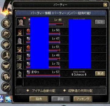 SRO[2009-04-10 03-42-39]_80
