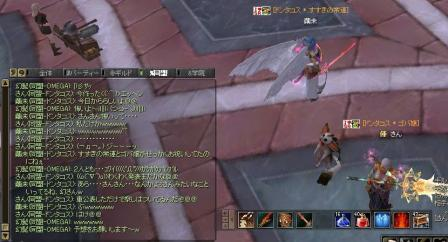 SRO[2009-04-26 03-13-26]_80