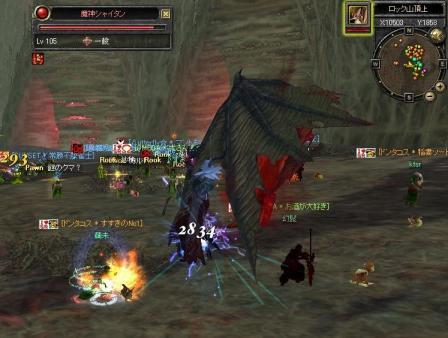 SRO[2009-06-27 21-22-42]_62