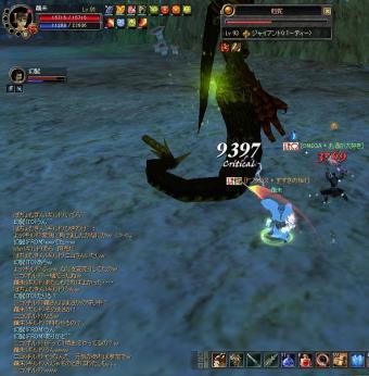 SRO[2009-07-26 22-58-54]_61