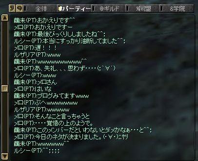 SRO[2009-08-04 02-42-24]_27
