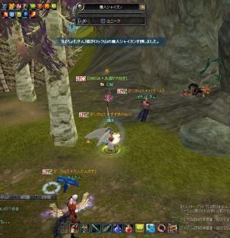 SRO[2009-08-30 02-57-09]_08