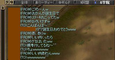 SRO[2009-08-30 23-45-09]_13