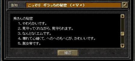 SRO[2009-09-16 14-58-52]_18