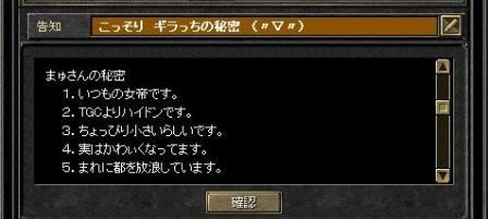SRO[2009-09-16 14-58-45]_34