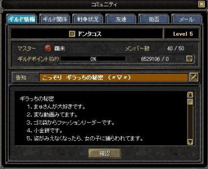 SRO[2009-09-16 14-58-35]_14