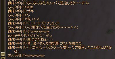 SRO[2009-09-23 23-55-33]_26