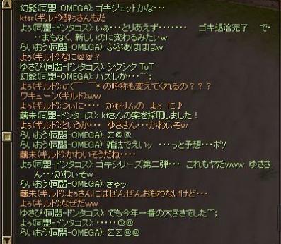SRO[2009-09-23 22-28-58]_94