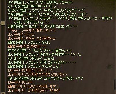SRO[2009-09-23 22-28-26]_59