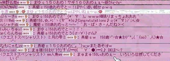 Maple0000 (13)