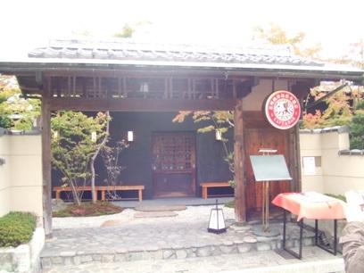 富山にもこんな雰囲気のいいお店が欲しいなぁ。