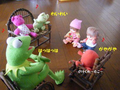 なんかお人形がみんな笑顔なので、本当に楽しそうに見えてきた。